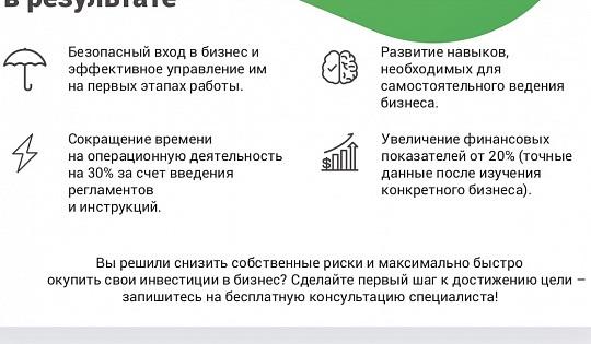 https://prodazha-biznesov.ru/wp-content/uploads/2019/10/055aff8bf1912fa7ed8a45cda2a65728-1.jpg