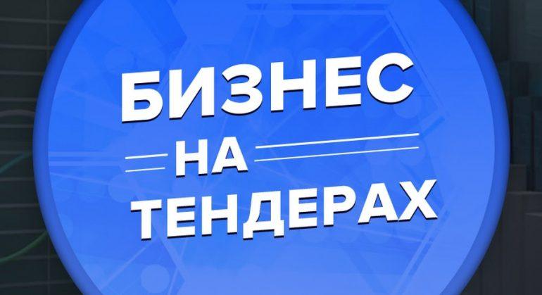 https://prodazha-biznesov.ru/wp-content/uploads/2019/10/0c6d98f1dff32e6ecb08eabf3b1fe1e7-1-770x419.jpg
