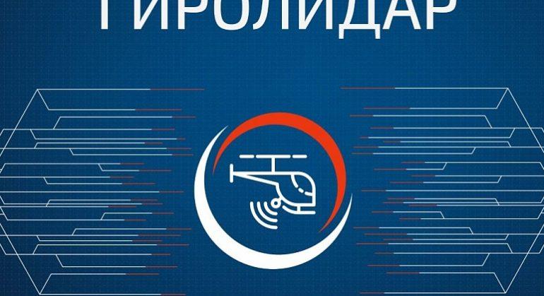 https://prodazha-biznesov.ru/wp-content/uploads/2019/10/13037dedf9ab7430ef4cbf6d768f151c-1-770x419.jpg