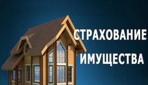 https://prodazha-biznesov.ru/wp-content/uploads/2019/10/16917619dd1f371d8989130bb72da864.jpg