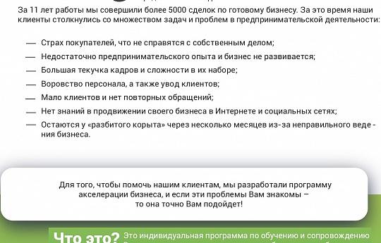 https://prodazha-biznesov.ru/wp-content/uploads/2019/10/19532862db7cc13b7ab8feac6de7138a-1.jpg