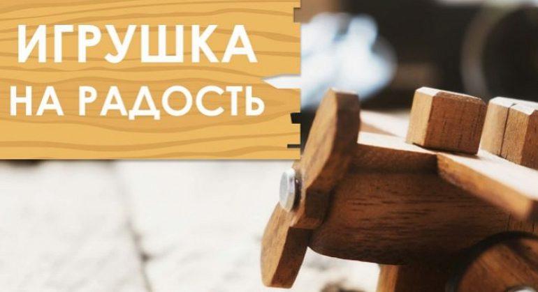 https://prodazha-biznesov.ru/wp-content/uploads/2019/10/1b971de54b3d6d93a4f7e37359ba6df1-1-770x419.jpg