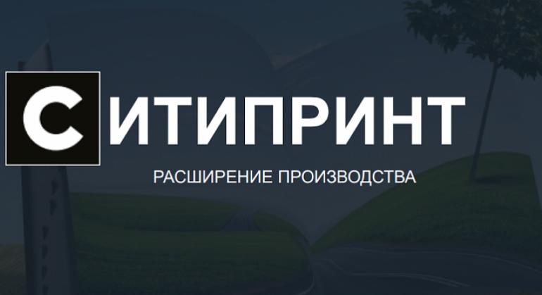 https://prodazha-biznesov.ru/wp-content/uploads/2019/10/1e13a739643ecddcad7ad08cc062a4c0-1-770x419.png