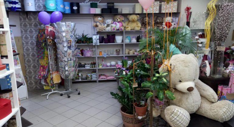 https://prodazha-biznesov.ru/wp-content/uploads/2019/10/27300e62b46931d703ff2b2697e1e438-770x419.jpg