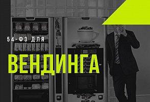 https://prodazha-biznesov.ru/wp-content/uploads/2019/10/34f7a5bdb554293a124d23340a8917b3-1.jpg