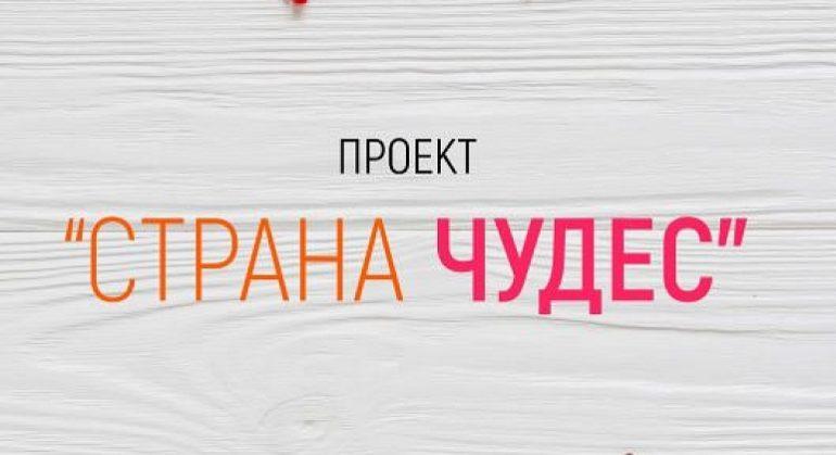 https://prodazha-biznesov.ru/wp-content/uploads/2019/10/35b461f530530fd7fc6f2c5d9d584c85-1-770x419.jpg