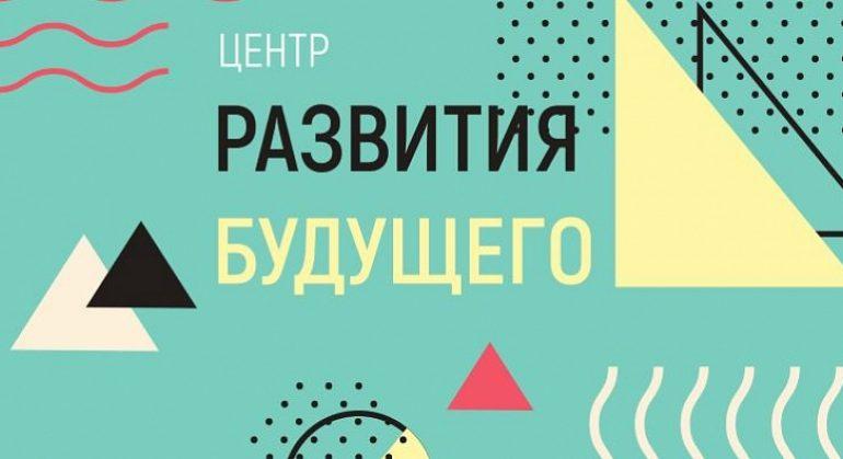 https://prodazha-biznesov.ru/wp-content/uploads/2019/10/388af8a533ea4f03c6209aae23abb7a8-1-770x419.jpg