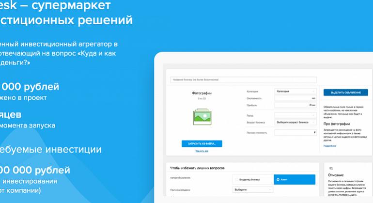 https://prodazha-biznesov.ru/wp-content/uploads/2019/10/3a1e9e3167ca080982557b30877ea2a1-1-770x419.png