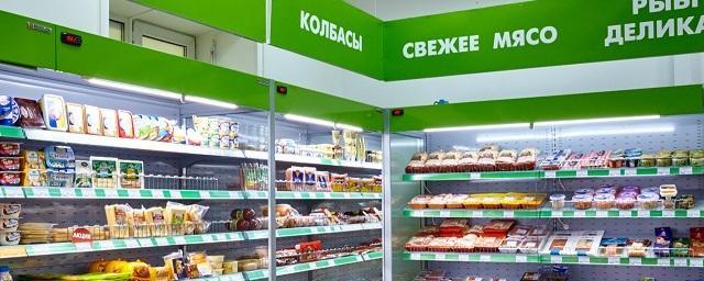 https://prodazha-biznesov.ru/wp-content/uploads/2019/10/4714d49ee020bbf21e9215d19ed39a72-1.jpg