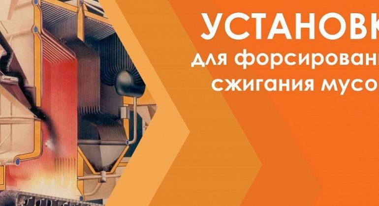 https://prodazha-biznesov.ru/wp-content/uploads/2019/10/47f2a1ad959e197d7f05ad7177cd0a9d-1-770x419.jpg