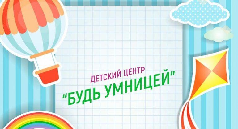 https://prodazha-biznesov.ru/wp-content/uploads/2019/10/4ca97921fb2646e6fc318bba5caff8e8-1-770x419.jpg