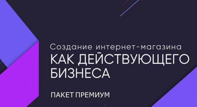 https://prodazha-biznesov.ru/wp-content/uploads/2019/10/4e68d4752618891d88fd9d8b04bfdade-770x419.jpg