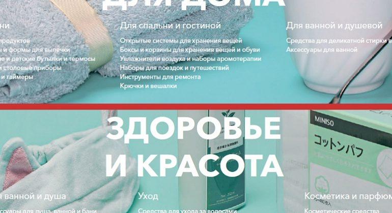 https://prodazha-biznesov.ru/wp-content/uploads/2019/10/4f2c743c10c6eb9f29c7fcd5402ec98c-770x419.jpg