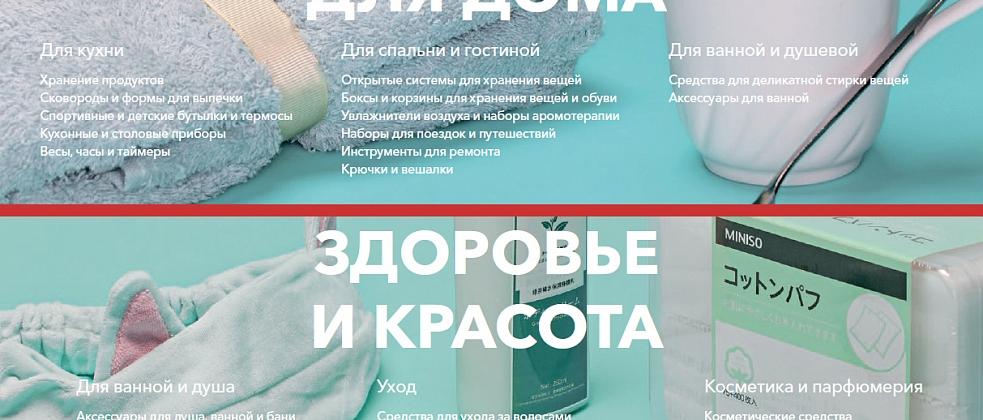 https://prodazha-biznesov.ru/wp-content/uploads/2019/10/4f2c743c10c6eb9f29c7fcd5402ec98c.jpg