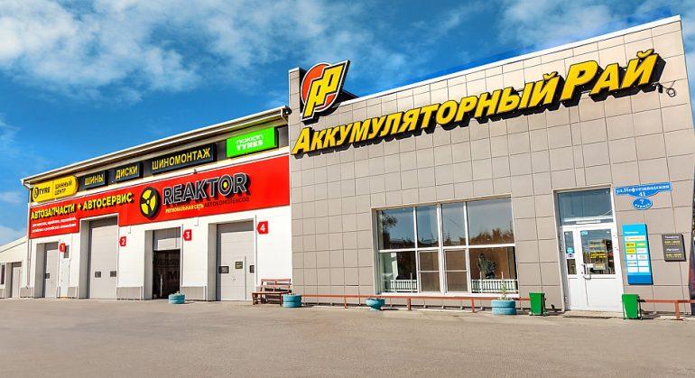 https://prodazha-biznesov.ru/wp-content/uploads/2019/10/52335b2ca430f41ee5055d70fd689d0a-1-770x419.jpg