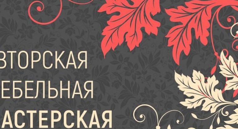 https://prodazha-biznesov.ru/wp-content/uploads/2019/10/598ffefba314baf62b7ec232c54c3e7e-1-770x419.jpg