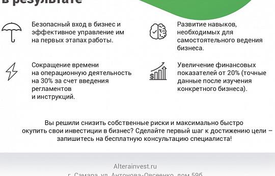 https://prodazha-biznesov.ru/wp-content/uploads/2019/10/5e739c64301ec6824dab585cb3ceecf1-1.jpg