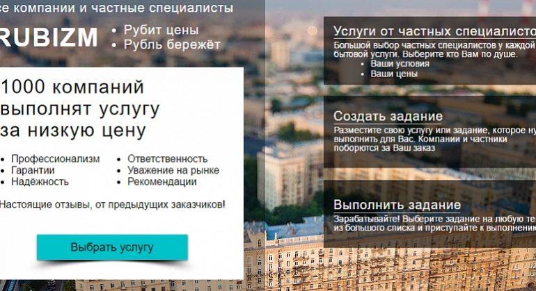 https://prodazha-biznesov.ru/wp-content/uploads/2019/10/674de6b9fe5f1a60ea9ed99708b2f4af-770x419.jpg