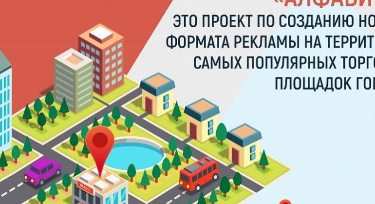 https://prodazha-biznesov.ru/wp-content/uploads/2019/10/67e2f7776215dac817df1aa0218cb1c8-1-770x419.jpg