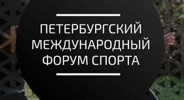https://prodazha-biznesov.ru/wp-content/uploads/2019/10/67e71011b9e652ec3c06a9a781d527d7-1-770x419.jpg