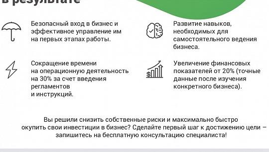 https://prodazha-biznesov.ru/wp-content/uploads/2019/10/686966a55a8a45d3e869fa84aa1e3df2.jpg