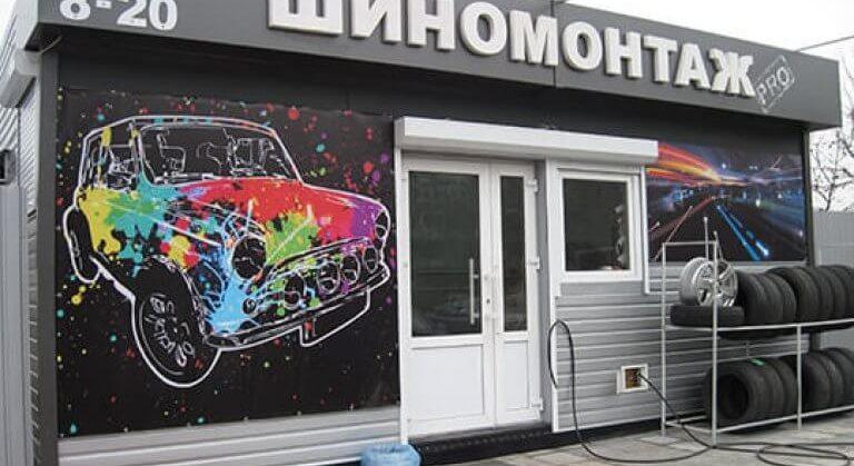 https://prodazha-biznesov.ru/wp-content/uploads/2019/10/71c01d4cd8c873f71462b992b533dd1e-1-768x419.jpg