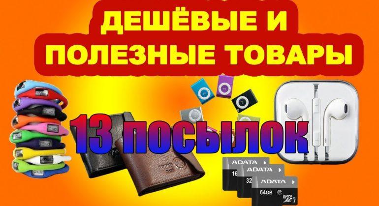 https://prodazha-biznesov.ru/wp-content/uploads/2019/10/739cb3b15847bba55a3572b06fe7b895-1-770x419.png