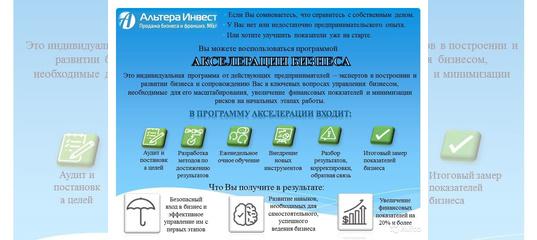 https://prodazha-biznesov.ru/wp-content/uploads/2019/10/746fdb869cd86434ee2daa9d5fafd32f-1.jpg