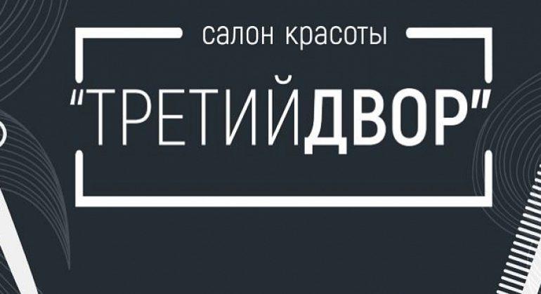 https://prodazha-biznesov.ru/wp-content/uploads/2019/10/78f8132fbf6e9bd812b8120b9439cbee-1-770x419.jpg