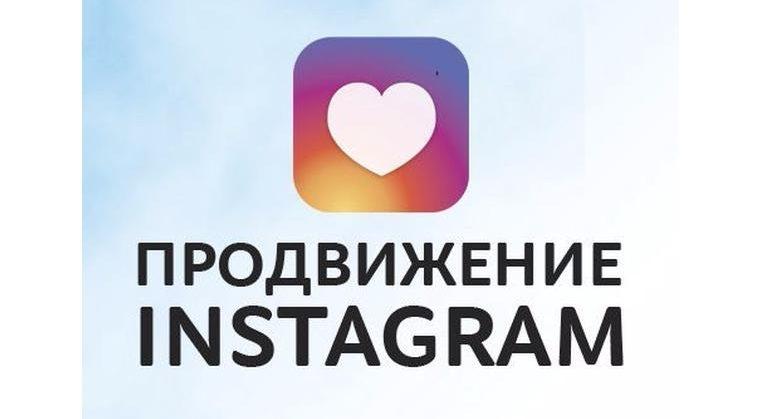 https://prodazha-biznesov.ru/wp-content/uploads/2019/10/793fa67bd71cbd623fb3a92253ee0a13-1-760x419.jpg