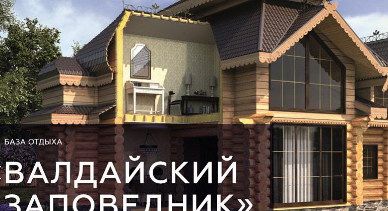 https://prodazha-biznesov.ru/wp-content/uploads/2019/10/7bdf5d1ec57ad8bdce87783055970b43-1-770x419.jpg