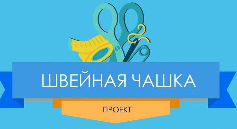 https://prodazha-biznesov.ru/wp-content/uploads/2019/10/80b7ed51771234e8cb9d8b4aeda7648c-1-770x419.jpg