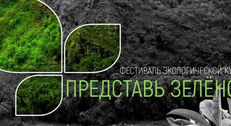 https://prodazha-biznesov.ru/wp-content/uploads/2019/10/8783ad34354bb8c2668e5d7da60a6db7-1-770x419.jpg