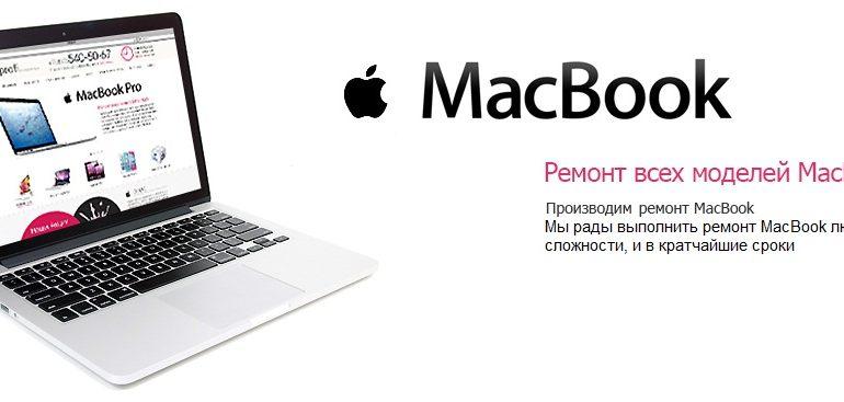 https://prodazha-biznesov.ru/wp-content/uploads/2019/10/8b426b4516056bdc55159a6d6daa3d5d-1-770x367.jpg