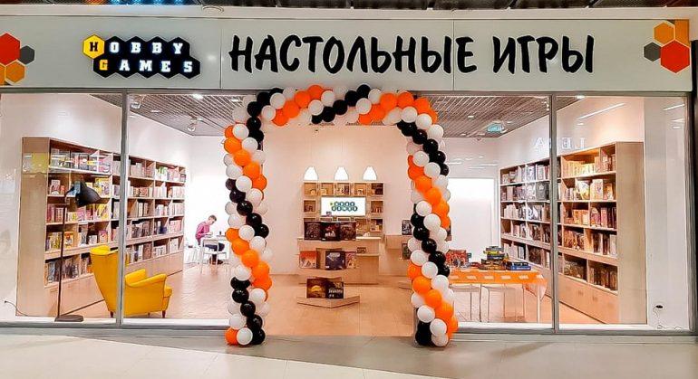https://prodazha-biznesov.ru/wp-content/uploads/2019/10/8d4f03dcf15d5bc1793886ba7232dc7b-1-770x419.jpg