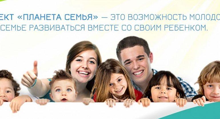 https://prodazha-biznesov.ru/wp-content/uploads/2019/10/8fc4bdc56b20a661525c567c9a3ec238-1-770x419.jpg
