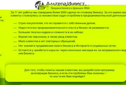 https://prodazha-biznesov.ru/wp-content/uploads/2019/10/9022f17ee9fc99893e200a7f2a6bb19c.jpg