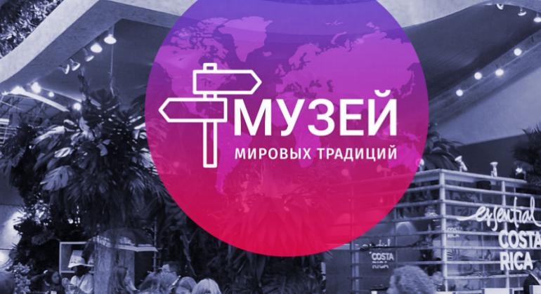 https://prodazha-biznesov.ru/wp-content/uploads/2019/10/9222553d76c74261304f58b41267997f-1-770x419.png