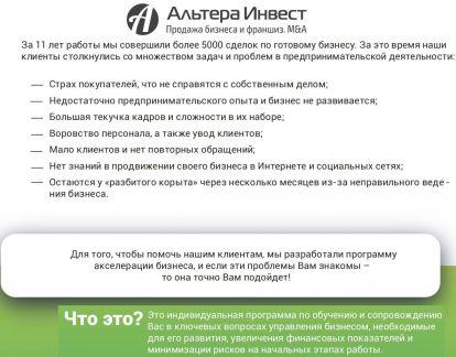 https://prodazha-biznesov.ru/wp-content/uploads/2019/10/92a8ff1618b56cf2b4b4ebb63abf0111-1.jpg