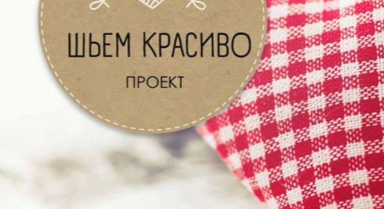 https://prodazha-biznesov.ru/wp-content/uploads/2019/10/9678749592a806adc10391a3ee0b270a-1-770x419.jpg
