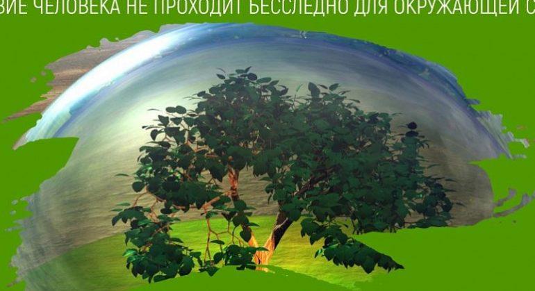 https://prodazha-biznesov.ru/wp-content/uploads/2019/10/971037de36995dc7f5eefa193b4283cc-1-770x419.jpg