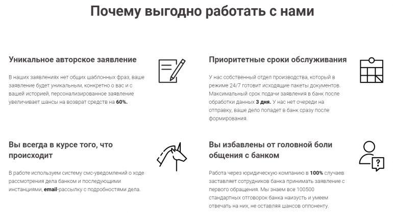 https://prodazha-biznesov.ru/wp-content/uploads/2019/10/a24568c7946ba9e4e978e7044cd5b354-770x419.jpg