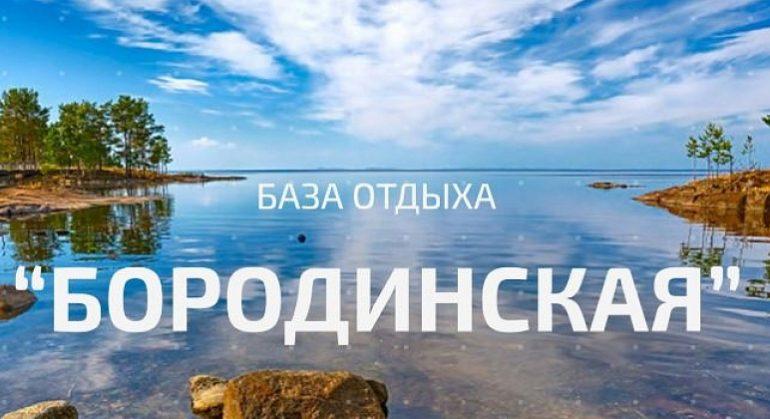 https://prodazha-biznesov.ru/wp-content/uploads/2019/10/a78a2b42a5ed2db4139e22a6c687ac16-1-770x419.jpg