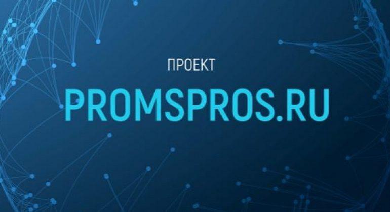 https://prodazha-biznesov.ru/wp-content/uploads/2019/10/a81dfdd0a2c583323975b866553a880b-1-770x419.jpg