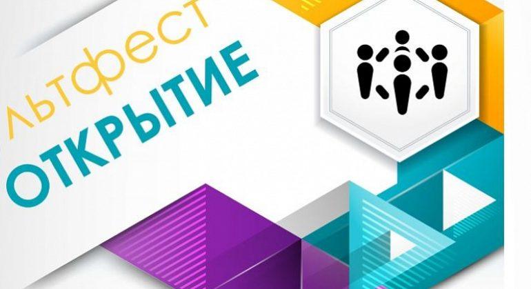 https://prodazha-biznesov.ru/wp-content/uploads/2019/10/ad79a2b44f7eb47e2604ecb00186ebc7-1-770x419.jpg