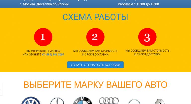 https://prodazha-biznesov.ru/wp-content/uploads/2019/10/adbfe3bc79c24983f51ee8754eee961c-1-770x419.png