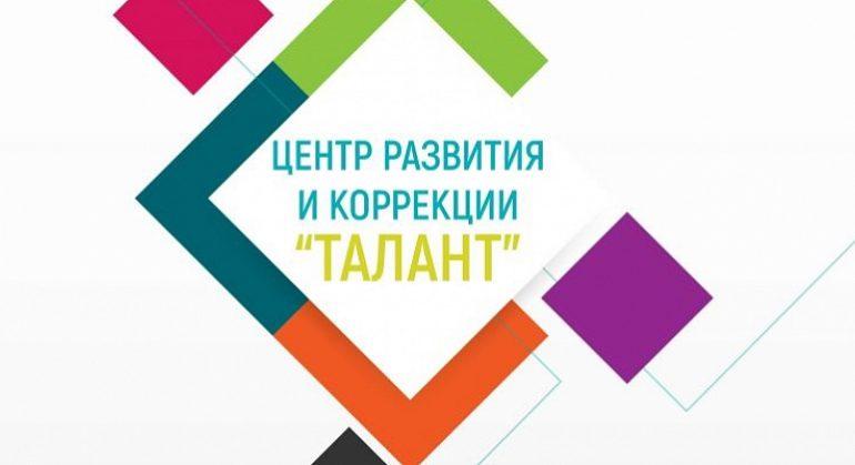 https://prodazha-biznesov.ru/wp-content/uploads/2019/10/b075cef5509d49588d7d80b285d1a942-1-770x419.jpg