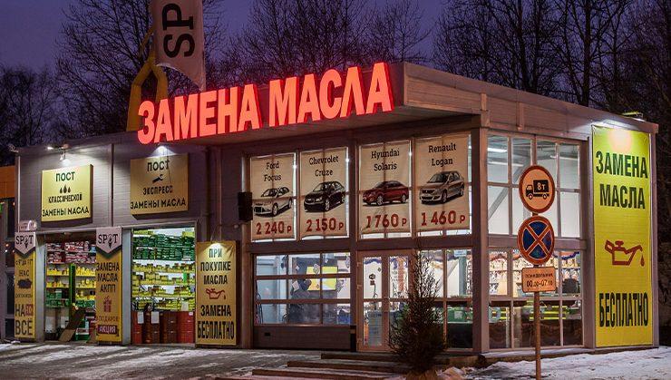 https://prodazha-biznesov.ru/wp-content/uploads/2019/10/b1c0cba4d042900982fe6ad2834e8c77-740x419.jpg