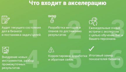 https://prodazha-biznesov.ru/wp-content/uploads/2019/10/b1c4c5a6b3b642c61e8e1145d9db3ab4-1.jpg