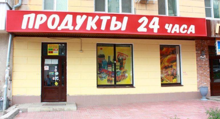 https://prodazha-biznesov.ru/wp-content/uploads/2019/10/b2497f6170ad2dd45a8e45296a586415-770x419.png